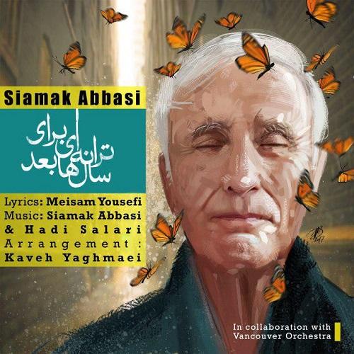 دانلود آهنگ جدید سیامک عباسی با اسم ترانه ای برای سال ها بعد