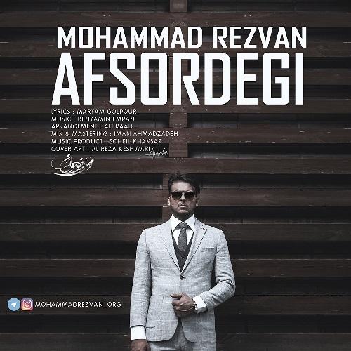 دانلود آهنگ جدید محمد رضوان بنام افسردگی