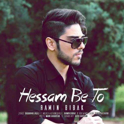 دانلود آهنگ جدید رامین بی باک بنام حسم به تو