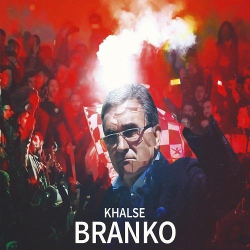 دانلود آهنگ جدید سپهر خلسه بنام برانکو