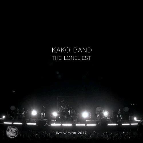 دانلود اجرای زنده کاکو بند بنام تنها ترین