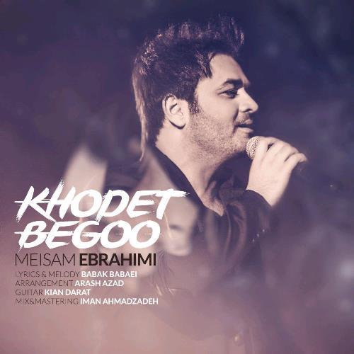 دانلود آهنگ جدید میثم ابراهیمی بنام خودت بگو